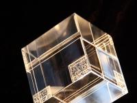 Nr 47. Kristallspeglingar